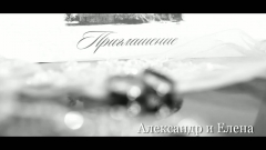 Видеограф: Виталий Сидоров (Wedding day)